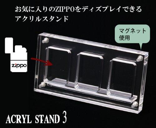 zippo ジッポ ジッポー ライター ディスプレイ用アクリルスタンド3