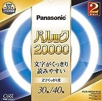 パナソニック 丸形蛍光灯(FCL) 30&40W形 2本入 G10q クール色 パルックプレミア20000 FCL3040EDWM2K