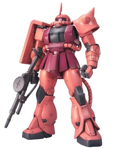 MG 1/100 MS-06S シャア・アズナブル専用 ザクII Ver.2.0 (機動戦士ガンダム) 【MGビルダーズパーツキャンペーン特典付き】