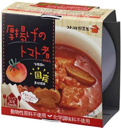 トーヨーフーズ コトコト野菜缶 厚揚げのトマト煮×24個
