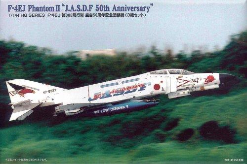 1/144 ハイグレードジェットファイターシリーズ F4EJ第302飛行隊空自50周年記念塗装機