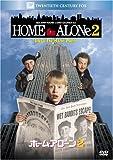 ホーム・アローン2 (ベストヒット・セレクション) [DVD] 画像
