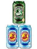 【Amazon.co.jp限定】[3本入り]ブルックリンブルワリー飲み比べセット ~ラガー&サマーエール~ [ 日本 350ml×3本 ] [ギフトBox入り]