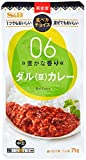 S&B 食べ方チョイス ダル(豆) カレー 中辛 75g×10袋