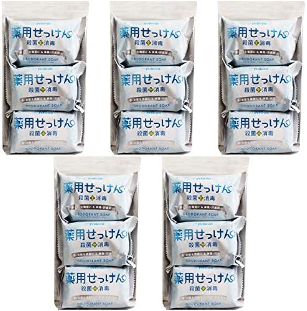 海藻避難オリエント【まとめ買い】ペリカン石鹸 薬用せっけん 85g×3個【×5個】