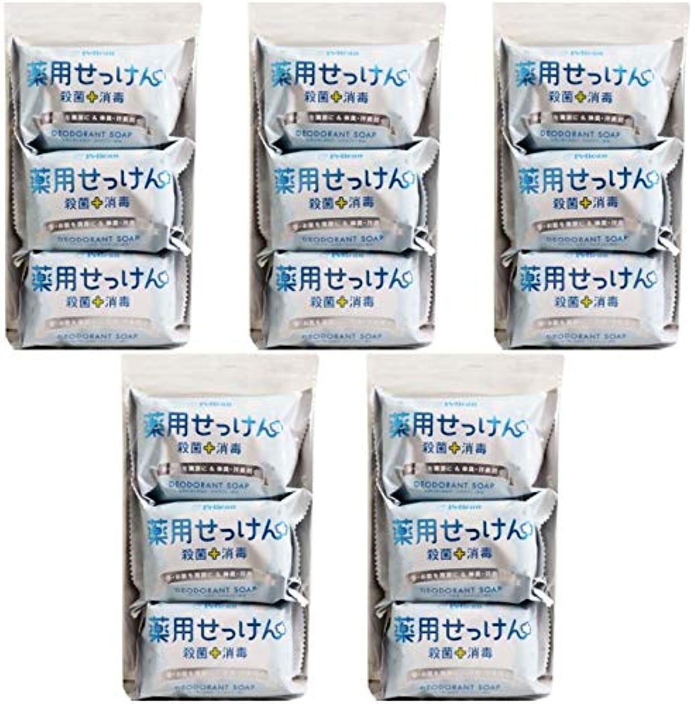 昼寝氏蒸発【まとめ買い】ペリカン石鹸 薬用せっけん 85g×3個【×5個】