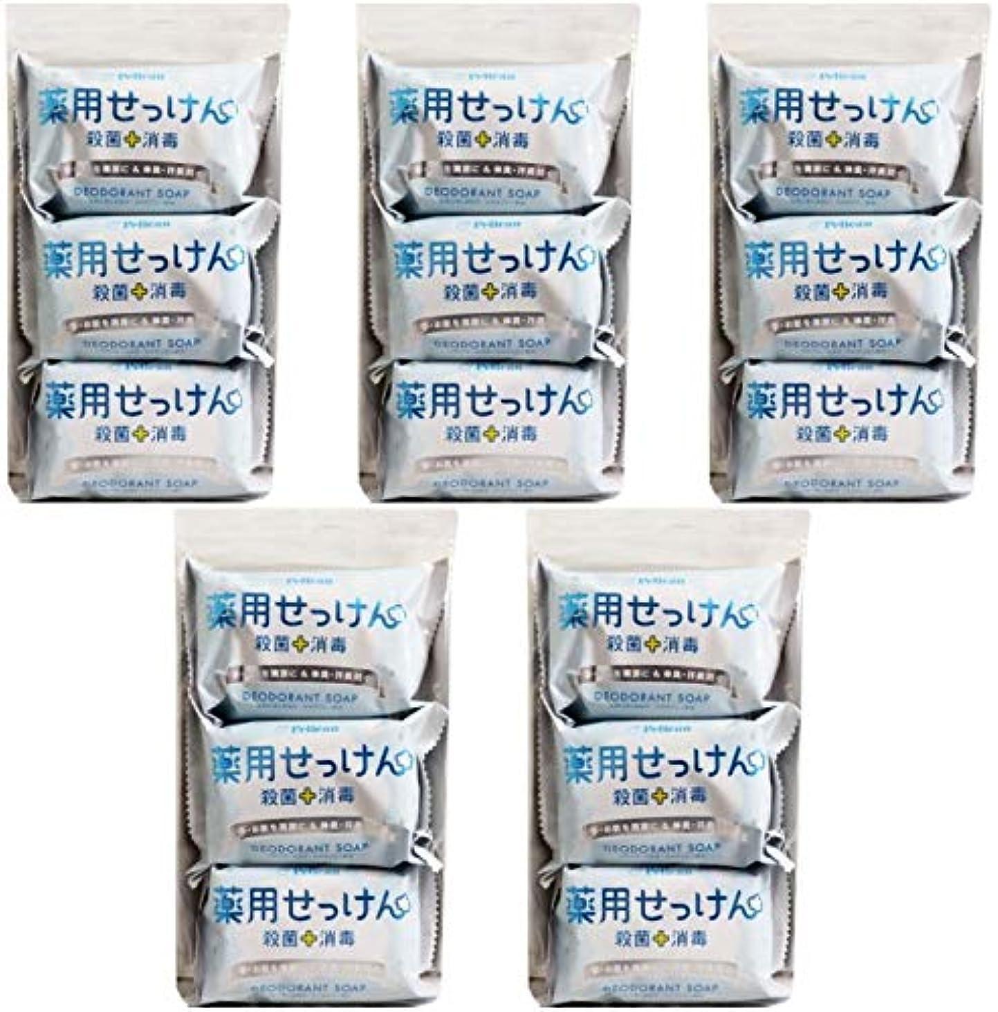 吸収十二グループ【まとめ買い】ペリカン石鹸 薬用せっけん 85g×3個【×5個】