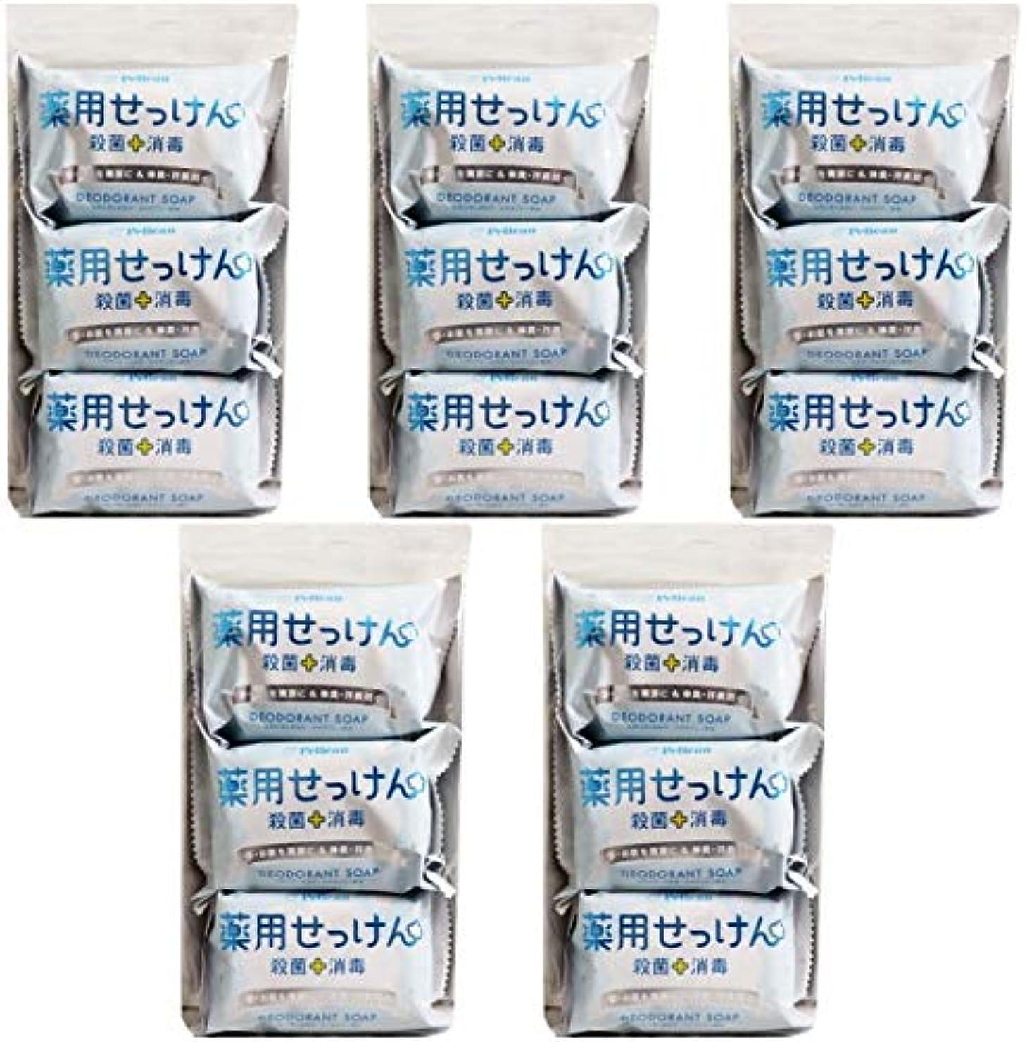 【まとめ買い】ペリカン石鹸 薬用せっけん 85g×3個【×5個】