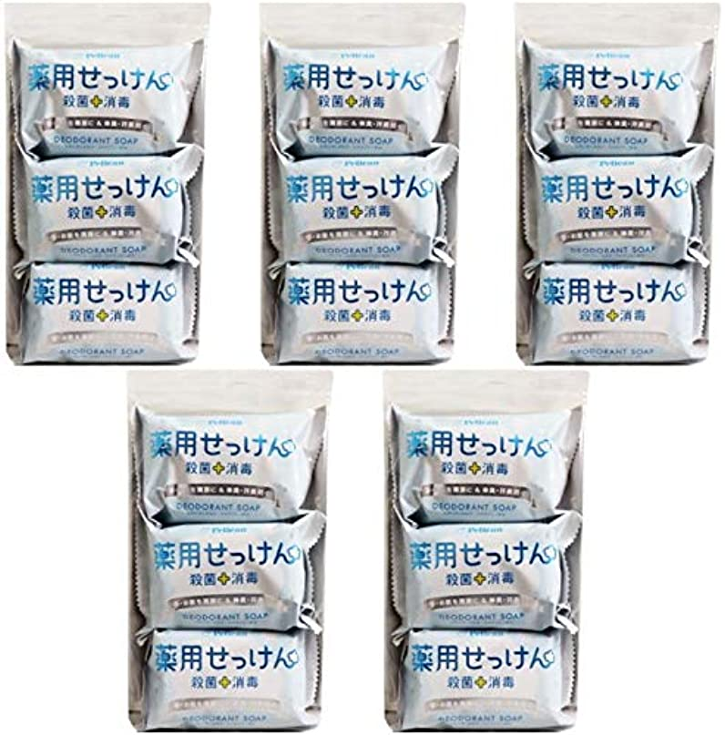 長いですシールドマリナー【まとめ買い】ペリカン石鹸 薬用せっけん 85g×3個【×5個】