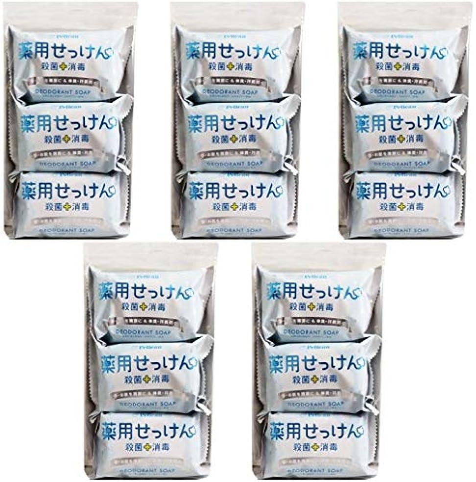 凝視信じる入射【まとめ買い】ペリカン石鹸 薬用せっけん 85g×3個【×5個】