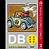 DRAGON BALL カラー版 人造人間・セル編 2 (ジャンプコミックスDIGITAL)
