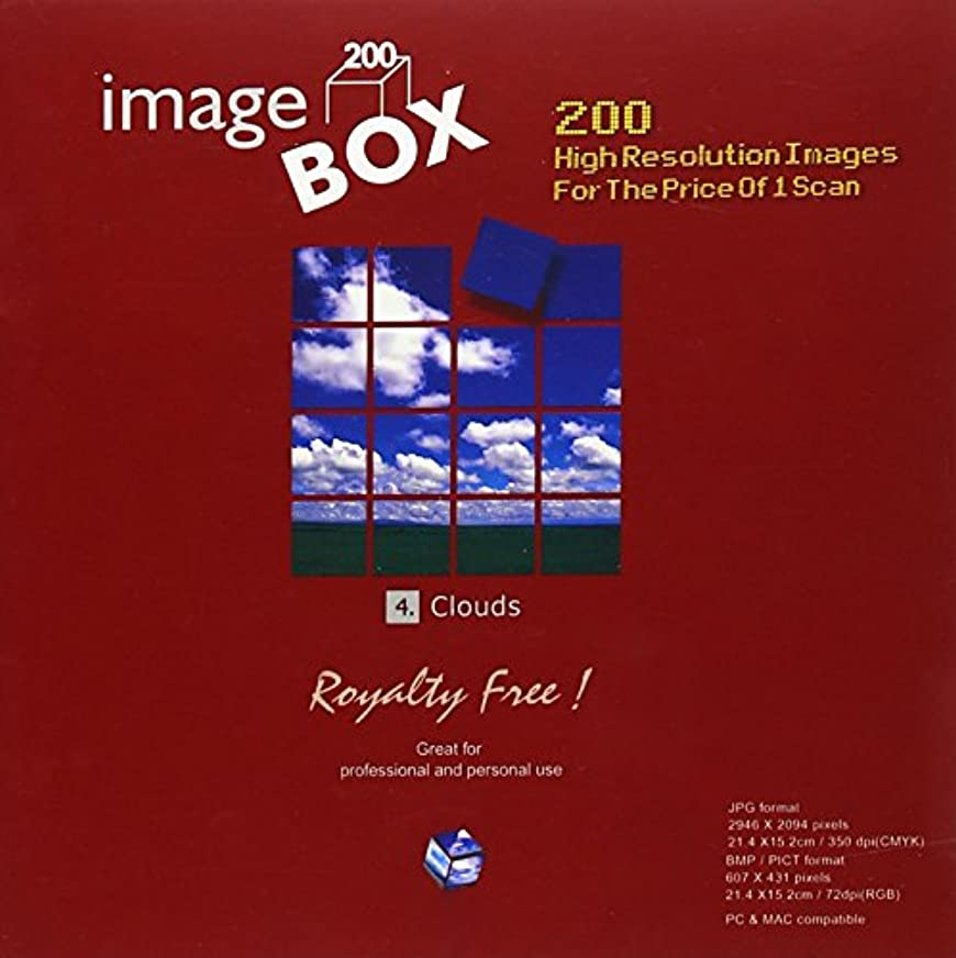 行政エコーアジアイメージ ボックス Vol.4 雲