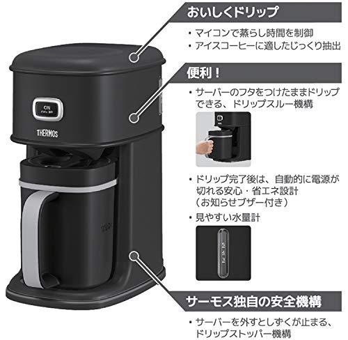 THERMOS(サーモス)『アイスコーヒーメーカー(ECI-661)』
