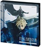 ファイナルファンタジーVII アドベントチルドレン コンプリート(限定版:PS3版「ファイナルファンタジーXIII」体験…