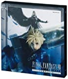 ファイナルファンタジーVII アドベントチルドレン コンプリート(限定版:PS3版「ファイナルファンタジーXIII」体験版同梱) Blu-ray Disc 画像