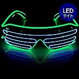 アディダス サングラス Felimoa LED サングラス 光るメガネ 眼鏡 めがね LEDライト