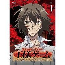 【早期購入特典あり】王様ゲーム The Animation Vol.1 Blu-ray(オリジナルポストカード付)