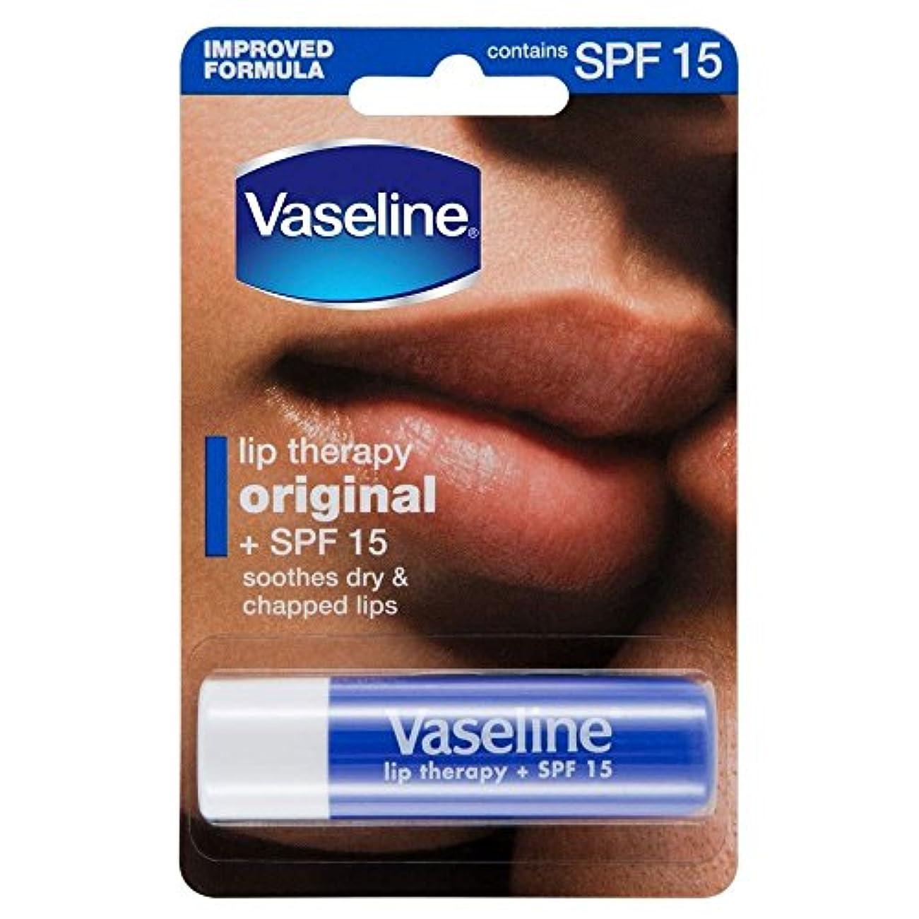 メダル正確さ子供時代Vaseline Lip Therapy Stick Original ワセリンリップセラピースティックオリジナル