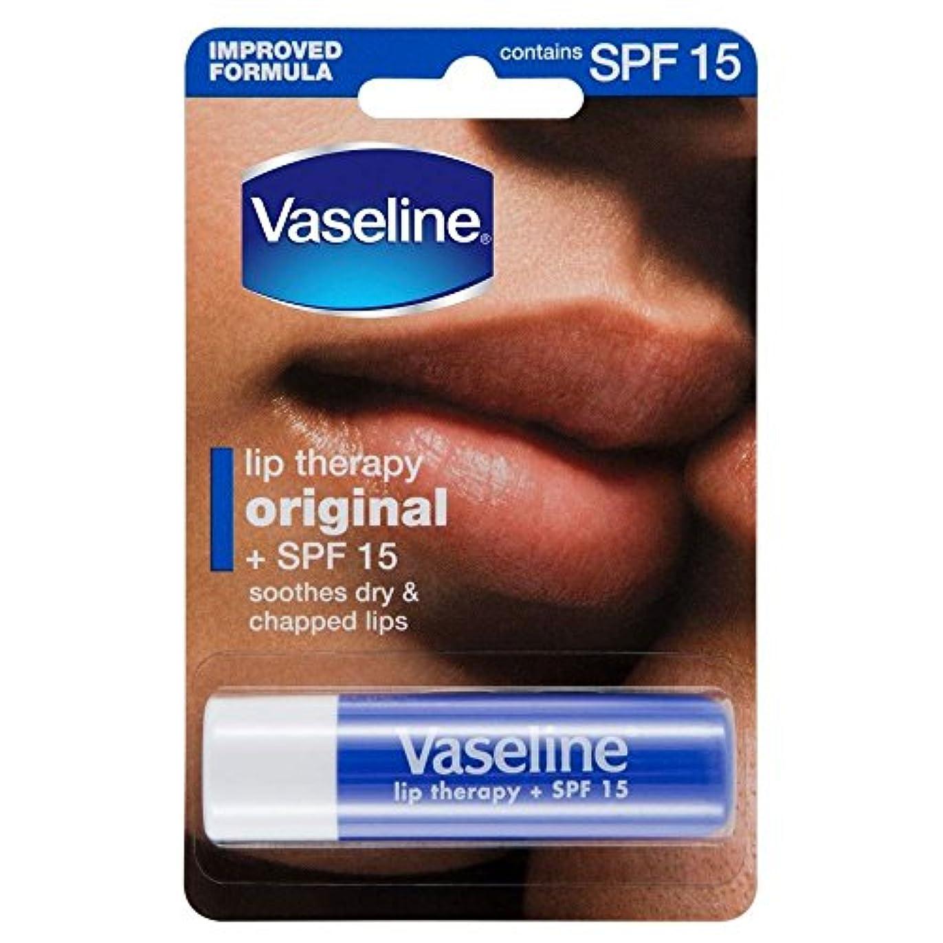 不完全なプレゼント飢饉Vaseline Lip Therapy Stick Original ワセリンリップセラピースティックオリジナル