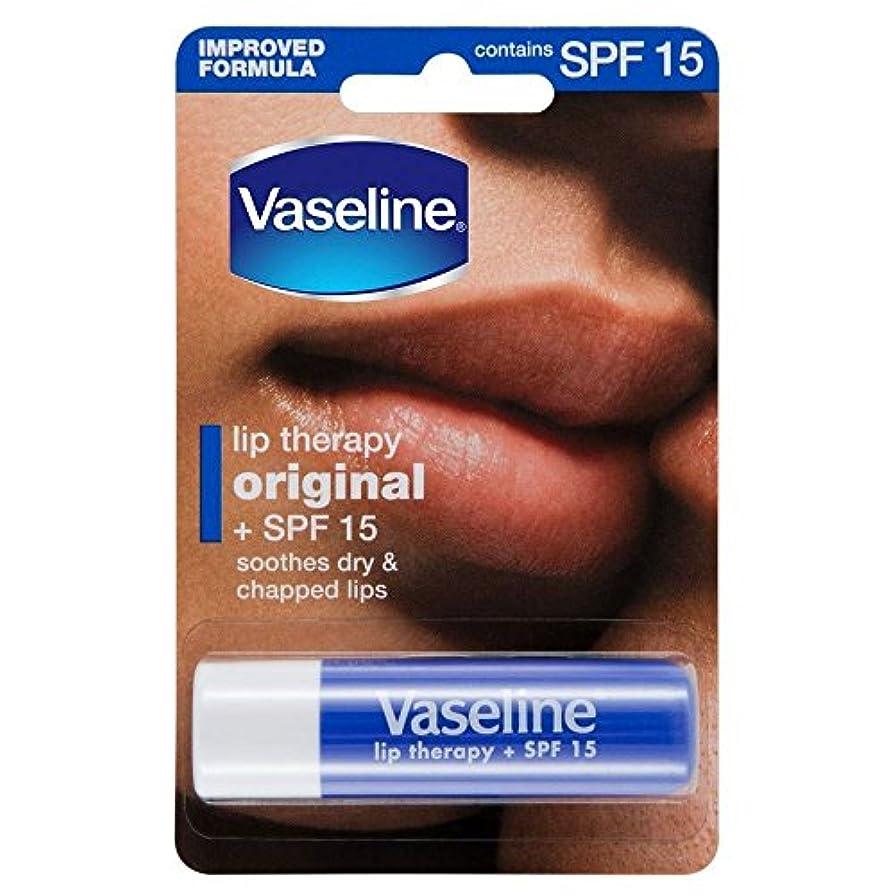 モートシンプルな保証Vaseline Lip Therapy Stick Original ワセリンリップセラピースティックオリジナル