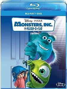 モンスターズ・インク ブルーレイ+DVDセット [Blu-ray]