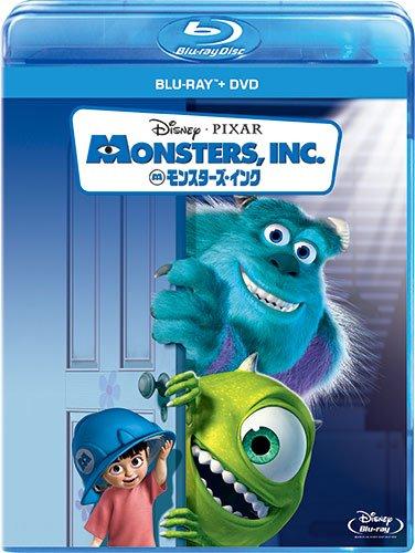 モンスターズ・インク ブルーレイ+DVDセット [Blu-ray]の詳細を見る