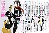 夜桜四重奏 ヨザクラカルテット コミック 1-19巻セット (シリウスKC)