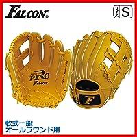 FALCON ファルコン 野球グラブ グローブ 軟式一般 オールラウンド用 Sサイズ サンゴールド FG-5710 【人気 おすすめ 】