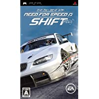 Need for Speed: Shift [Japan Import] [並行輸入品]