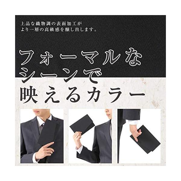 ふくさ 袱紗 慶弔両用 金封 ブラック 黒 日本製の紹介画像6