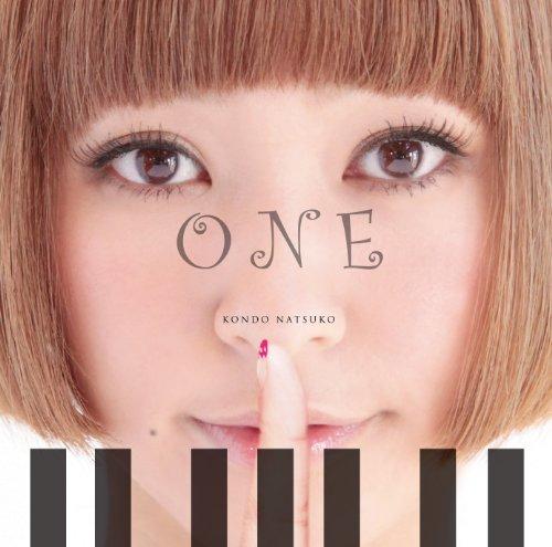 近藤夏子1(DVD付き初回限定盤)