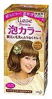 【花王】リーゼ プリティア 泡カラー キャンディベージュ 1セット ×10個セット
