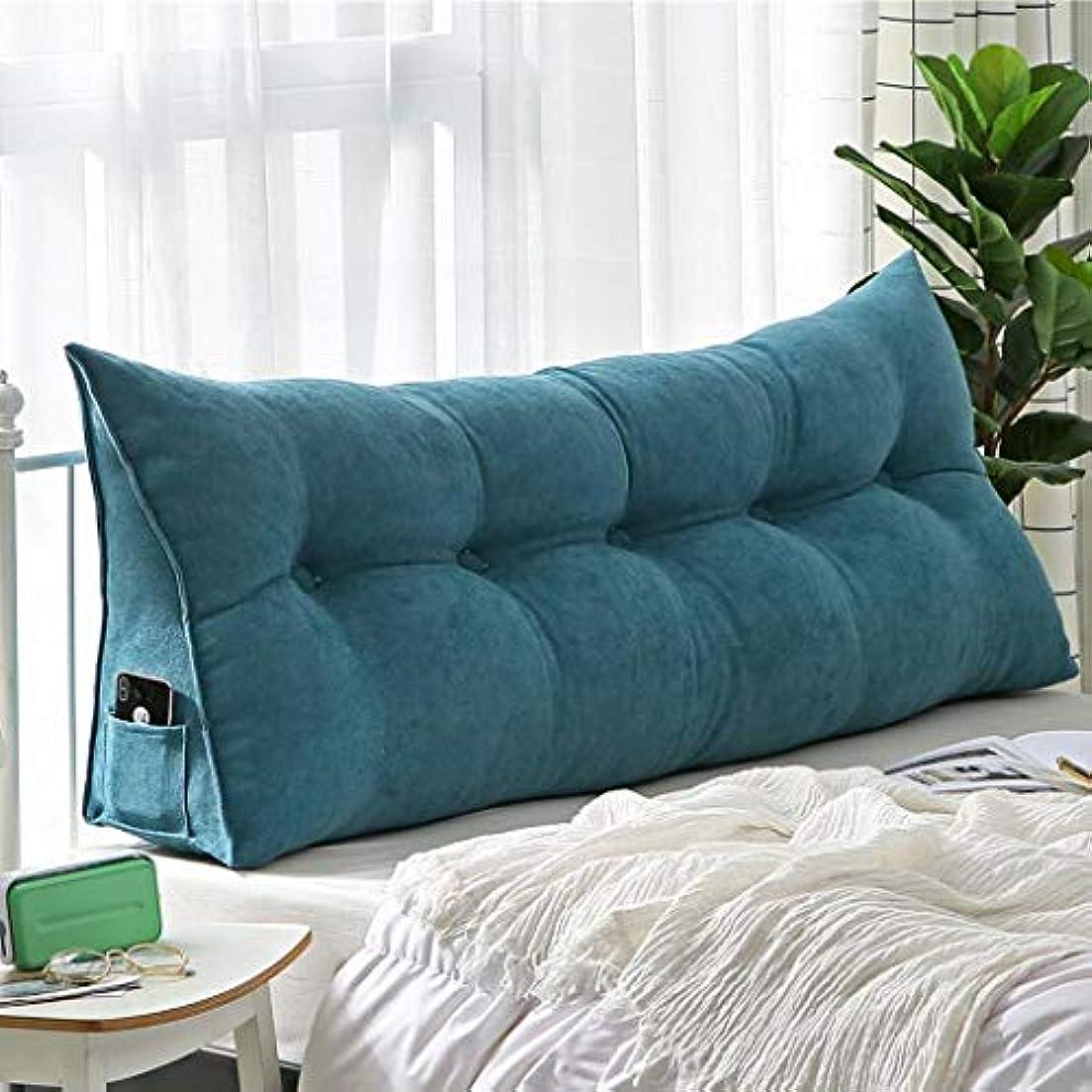 成り立つすべきヤングベッドサイドクッション三角形ダブルソファ大背もたれマルチサイズカラーオプションのソフトパックベッド枕ベッド Zsetop (Color : D, Size : 120*50cm)
