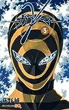 γ─ガンマ─ 3 (ジャンプコミックス)