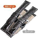 【牛革型押し - 厚手】YK311 a21 / 色:黒 / ベルト幅:21mm (黒・同色ステッチ)