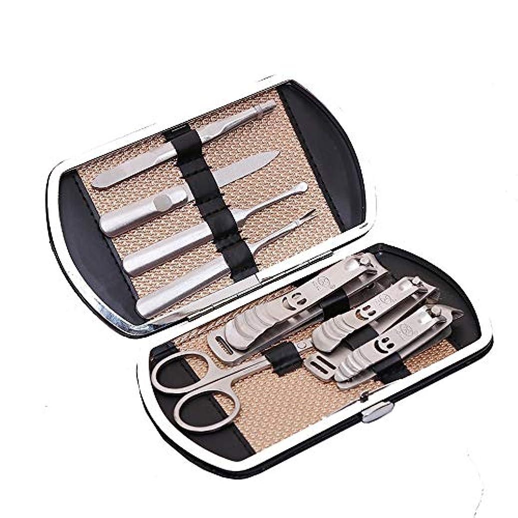 ピクニックをする完璧深遠マニキュアセット 美容ネイルアート8個セットデコレーションフットネイルクリッパー美容ツールセットネイルクリッパー トラベル&グルーミングキット