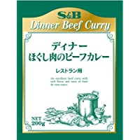 S&B レストランディナーほぐし肉のビーフカレー 200g×5個