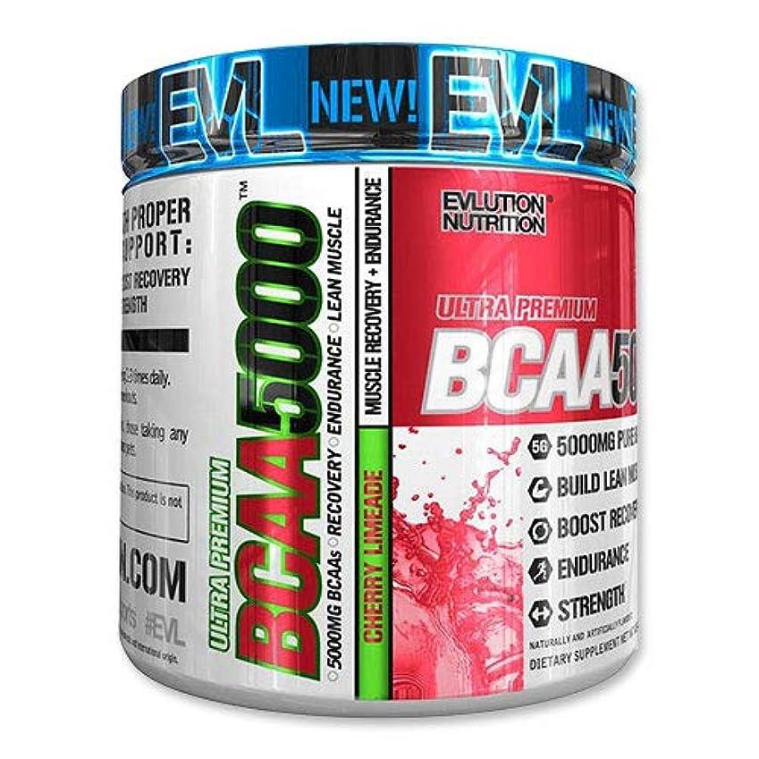 BCAA 5000 チェリーライムエード 249g(8.8oz)《約30回分》Evlution Nutrition(エボリューションニュートリション) [海外直送品]