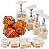 ムーンケーキ型セット、中秋節手押し工具、絶妙なミニチュアスナックを作るため、家庭の台所のベーキング作業に適して、ホワイト