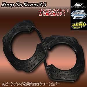 keep on kovers Z-3   スピードプレイ専用 耐久性UP 穴開きクリートカバー
