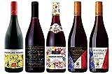 ボジョレー ヌーヴォー2017 ジョルジュ デュブッフ/アンリ・フェッシ/ラブレ・ロア ヴィラージュ・ヌーボー入り5本飲み比べセット(フルボトル)