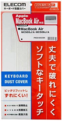 エレコム キーボード防塵カバー PKB-MACB4