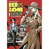 RED ZONE 1 (1巻) (ヤングキングコミックス)