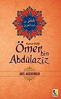 Besinci Halife - Ömer bin Abdülaziz