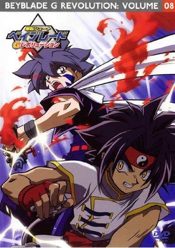 爆転シュート ベイブレード Gレボリューション vol.8 [DVD]