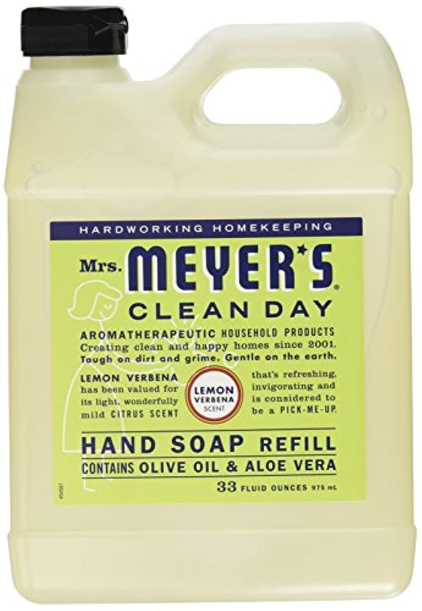 干ばつ厚さひまわりMrs. Meyers Clean Day, Liquid Hand Soap Refill, Lemon Verbena Scent, 33 fl oz (975 ml)