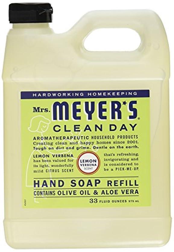 眠りタンザニアメダリストMrs. Meyers Clean Day, Liquid Hand Soap Refill, Lemon Verbena Scent, 33 fl oz (975 ml)