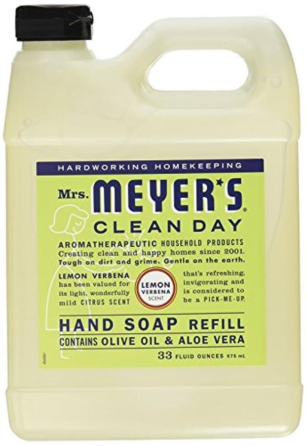 梨セッション工業化するMrs. Meyers Clean Day, Liquid Hand Soap Refill, Lemon Verbena Scent, 33 fl oz (975 ml)