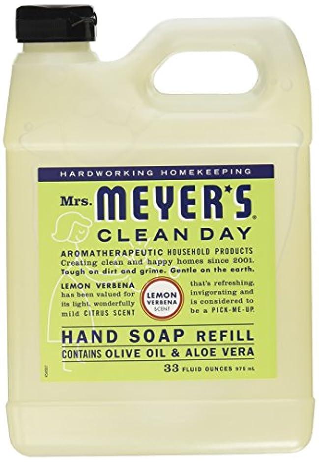 常識ボットイルMrs. Meyers Clean Day, Liquid Hand Soap Refill, Lemon Verbena Scent, 33 fl oz (975 ml)