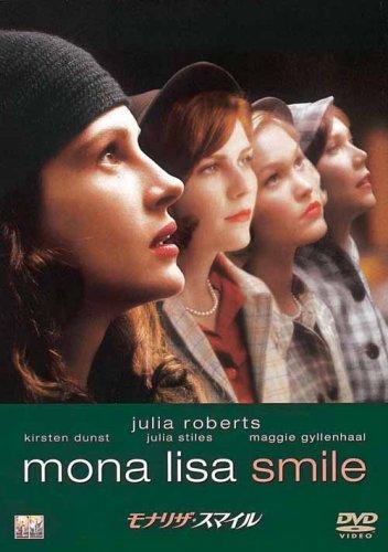 モナリザ・スマイル [DVD]の詳細を見る